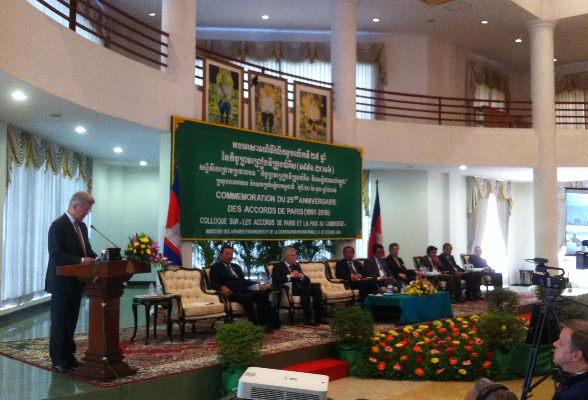 Comm moration des 25 ans de la signature des accords de for Chambre de commerce cambodge