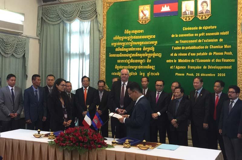 Nouvelle contribution de l afd au d veloppement du r seau for Chambre de commerce cambodge